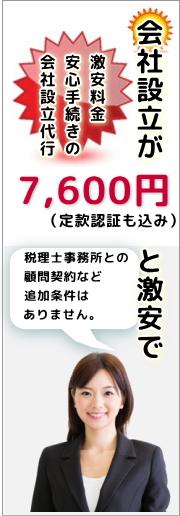 long_banner_2015